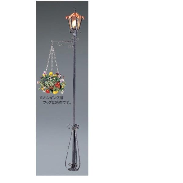 ユニソン スミスランプ LED コート ゼクス 『エクステリア照明 ライト』