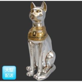 FRP 猫の女神(120cm) / CAT GODDESS 『エジプトオブジェ 店舗・ホテル向け』
