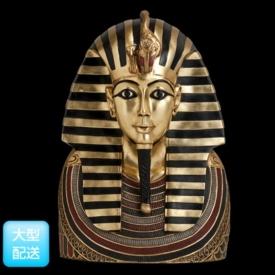 FRP ツタンカーメンの胸像 / TUTANKHAMUN BUST S/G 『エジプトオブジェ 店舗・ホテル向け』