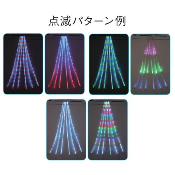 コロナ産業 LED RGBドレープライト3m RD3RGB LED色:RGB 『イルミネーションライト』