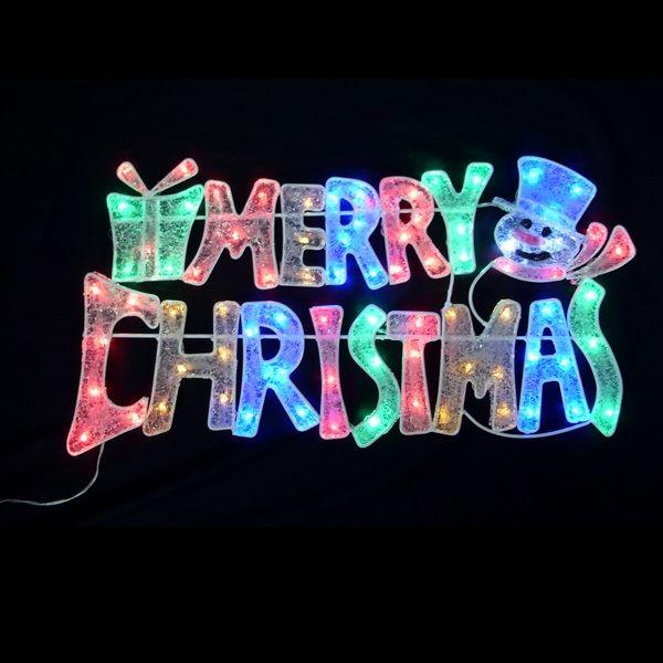 コロナ産業 2Dモチーフ カラフルメリークリスマス L2DM285 『イルミネーションライト』