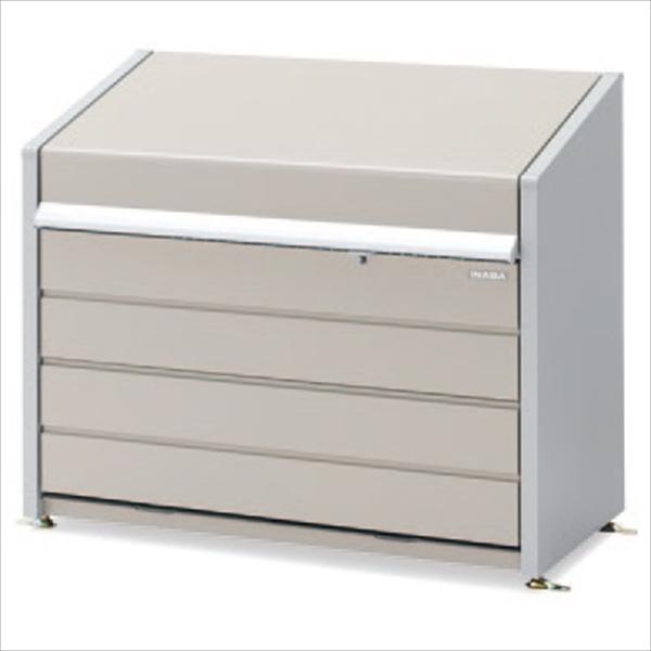 イナバ物置 ダストボックス・ミニ DBN-126M 『ゴミ袋(45L)集積目安 11袋、世帯数目安 5世帯』 『追加金額で工事も可能』 『ダストボックス ゴミステーション 屋外』