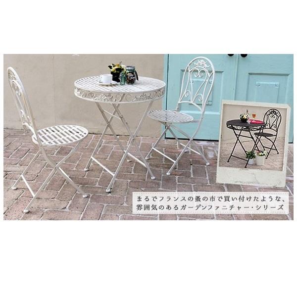 Sスタイル ブランティーク アイアンテーブル70&チェア 3点セット SPL-6628-3P 『ガーデンテーブルセット』