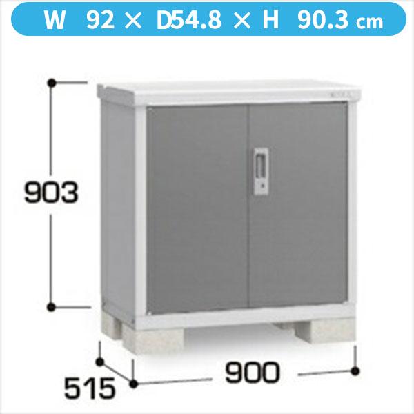 『配送は関東・東海限定』イナバ物置 BJX/アイビーストッカー BJX-095A 全面棚タイプ  『追加金額で工事も可能』 『屋外用ドア型収納庫 DIY向け 小型 物置』 PG(プレミアムグレー)