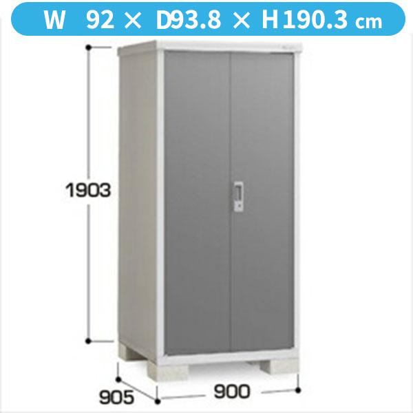 『配送は関東・東海限定』イナバ物置 BJX/アイビーストッカー BJX-099E 全面棚タイプ  『追加金額で工事も可能』 『屋外用ドア型収納庫 DIY向け 小型 物置』 PG(プレミアムグレー)