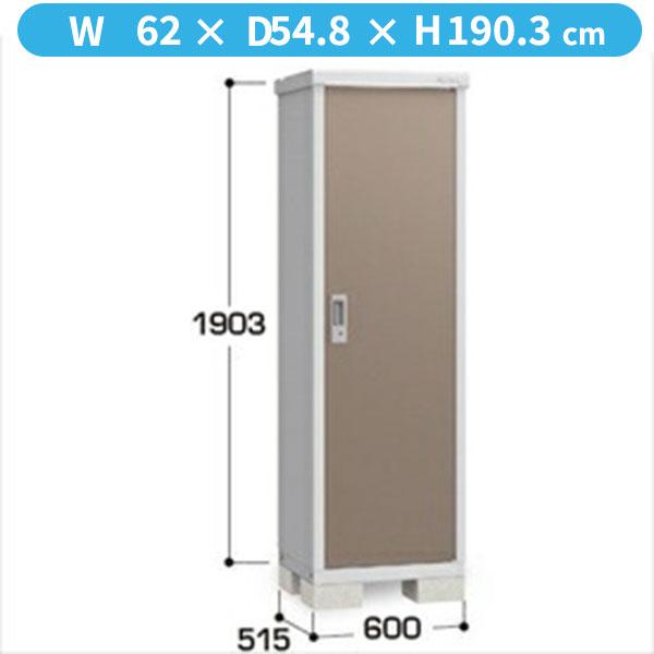 『配送は関東・東海限定』イナバ物置 BJX/アイビーストッカー BJX-065EP 半棚タイプ  『追加金額で工事も可能』 『屋外用ドア型収納庫 DIY向け 小型 物置』 TB(ティンバーブラウン)