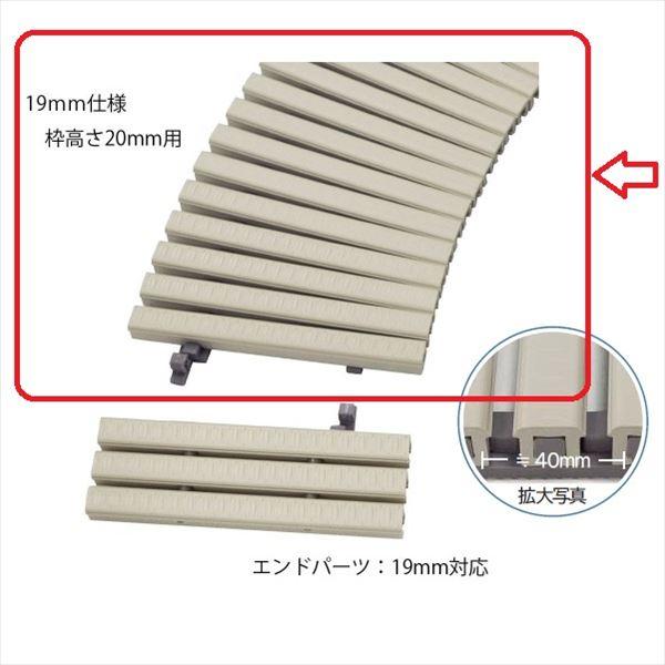 ミヅシマ工業 樹脂製グレーチング フリーハードルDH ♯201~250  201~250mm×1m×19mm 431-0435 *受け枠別途 アイボリー