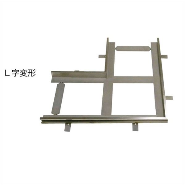 ミヅシマ工業 グレーチング オプション フリーハードル専用 受け枠 変形L字  L字仕様 431-2031 *グレーチング別途 ステンレス
