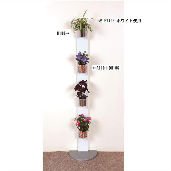 愛紳照明 San Francisco Flower #SA-11 セット2 ETパネル(スチール1.0)製 *鉢用台座 ×2、銅製鉢植 ×2、受け皿 ×2 セット