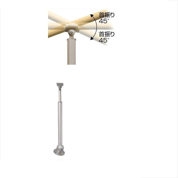 四国化成 手すり セイフティビーム SF型 現場曲げ加工手すり ベースプレート式 傾斜 高さ調整可 SF傾斜ベースプレート端柱A SF-EKPA-SC