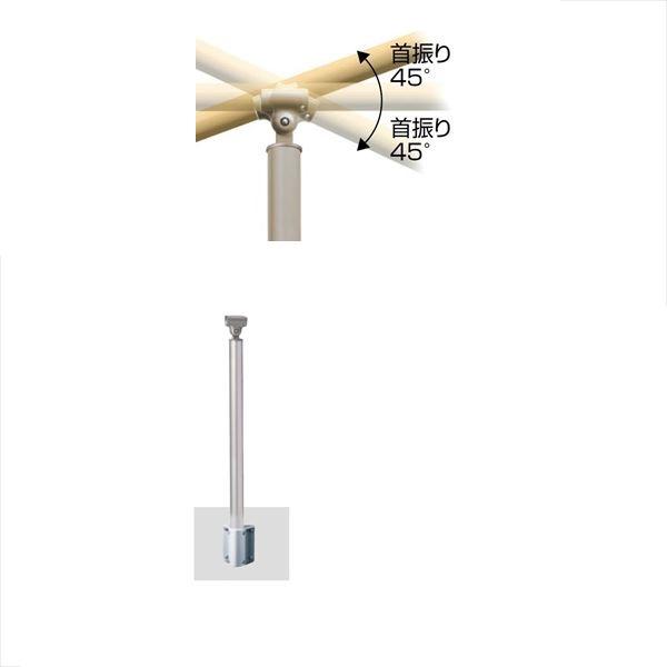 四国化成 手すり セイフティビーム SF型 現場曲げ加工手すり ベースプレート式 側面 高さ固定 SF側面ベースプレート端柱B SF-EBWB-SC
