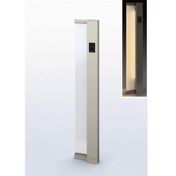YKKAP ルシアス サインポール A01型 URC-A01 照明付き インターホン加工付き Rタイプ 複合カラー *表札はネームシールとなります 『機能門柱 機能ポール』