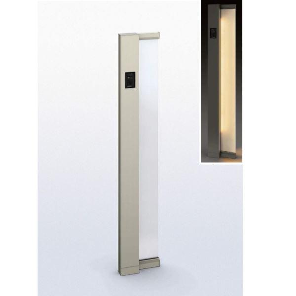 YKKAP ルシアス サインポール A01型 URC-A01 照明付き インターホン加工付き Lタイプ アルミカラー *表札はネームシールとなります 『機能門柱 機能ポール』