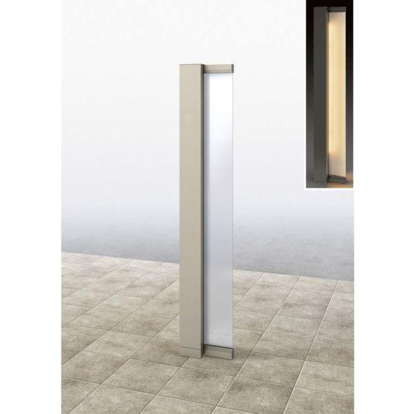 YKKAP ルシアス サインポール A01型 URC-A01 照明付き インターホン加工なし Lタイプ 複合カラー アルミカラー *表札はネームシールとなります 『機能門柱 機能ポール』