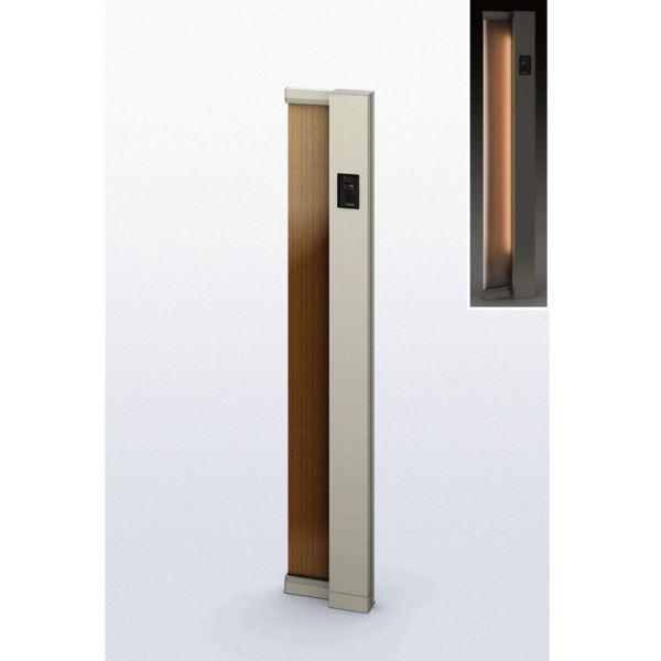YKKAP ルシアス サインポール A02型 URC-A02 照明付き インターホン加工付き Rタイプ 複合カラー *表札はネームシールとなります 『機能門柱 機能ポール』