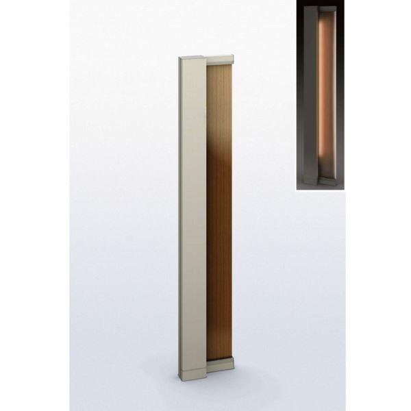 YKKAP ルシアス サインポール A02型 URC-A02 照明付き インターホン加工なし Lタイプ 複合カラー *表札はネームシールとなります 『機能門柱 機能ポール』