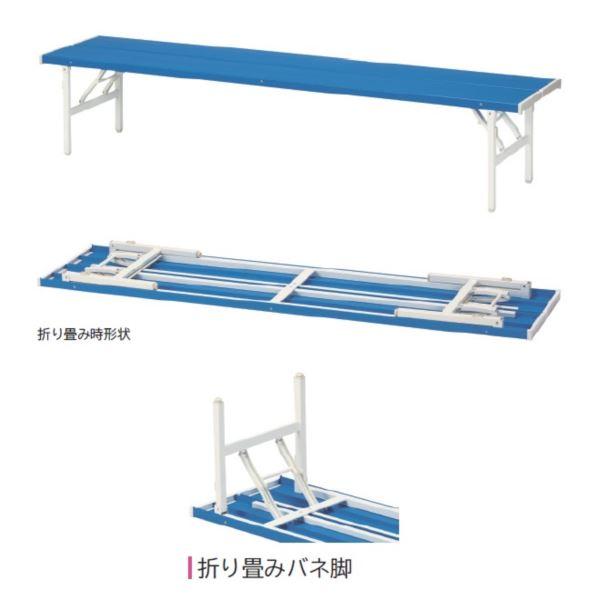 ミヅシマ工業 折タタミベンチFB FB-4S・1.5 背無し #241-0330
