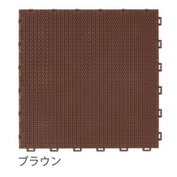 ミヅシマ工業 マット・ちどり格子 本体 450×450×13mm 1ケース(10枚入) ブラウン #401-0710 ブラウン