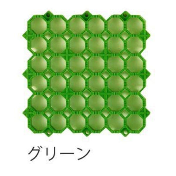 ミヅシマ工業 エイトチェッカーDX 本体 150×150×13mm 1ケース(200ピース入) グリーン #420-0030 グリーン