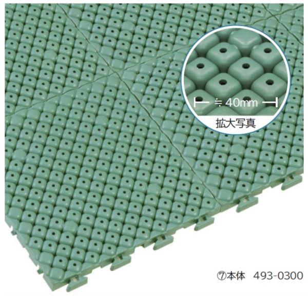 ミヅシマ工業 クッションチェッカー 本体 250 × 250 × 15mm 1ケース(32ピース入) グリーン グリーン