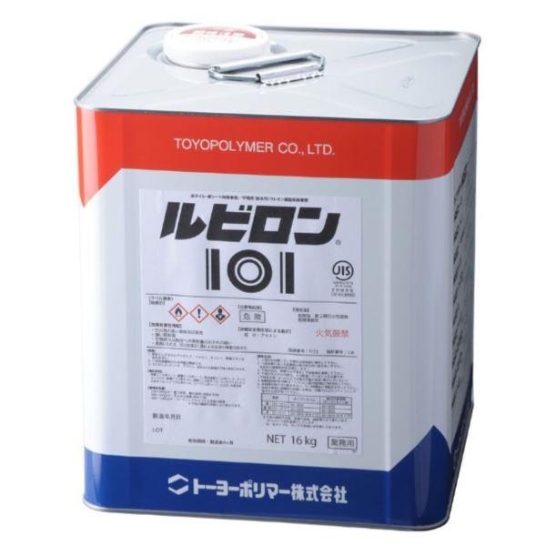 ミヅシマ工業 ルビロン 101#16 本体 一液ウレタン系樹脂 1缶