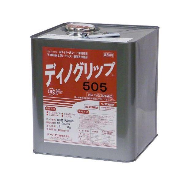 ミヅシマ工業 ディノグリップ 505 本体 一液ウレタン系樹脂 1缶