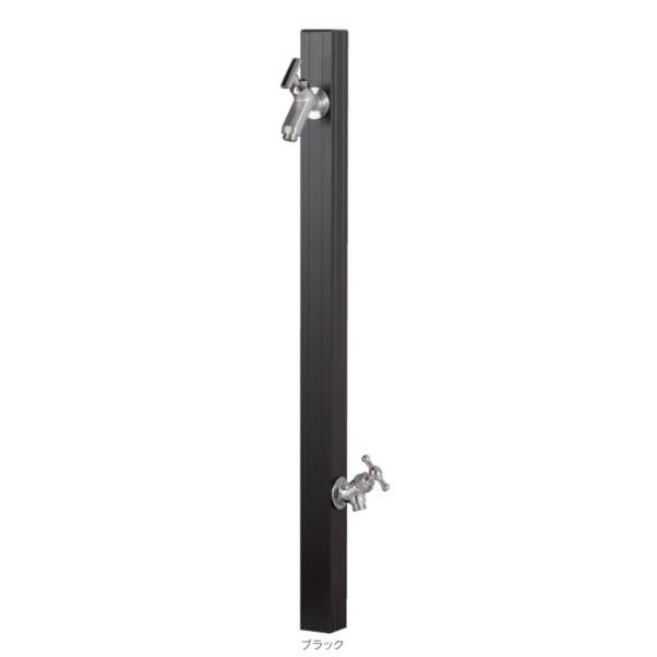 オンリーワン アルミ立水栓ステーク 50 蛇口セット 補助蛇口仕様 GM3-AL50BH2  ブラック  *アダプターは付属しておりません ブラック