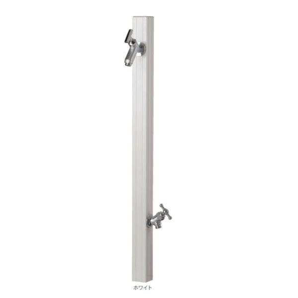オンリーワン アルミ立水栓ステーク 50 蛇口セット 補助蛇口仕様 GM3-AL50WH2  ホワイト  *アダプターは付属しておりません ホワイト