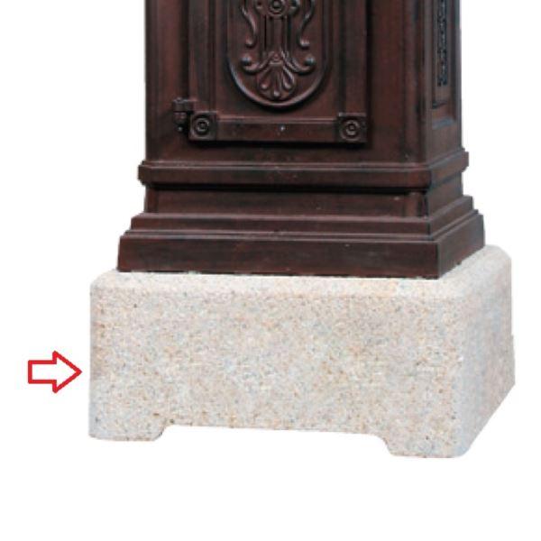 東洋石創 エクステリアファニチャー ポスト台石 #85038 *ポスト本体は別途