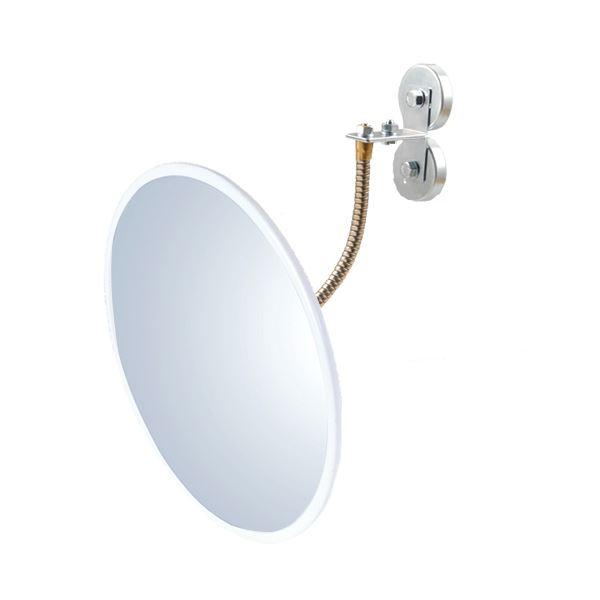 信栄物産 防犯ミラー室内用 マグネットタイプ 丸型 440φ 枠:白  #H-45M-W