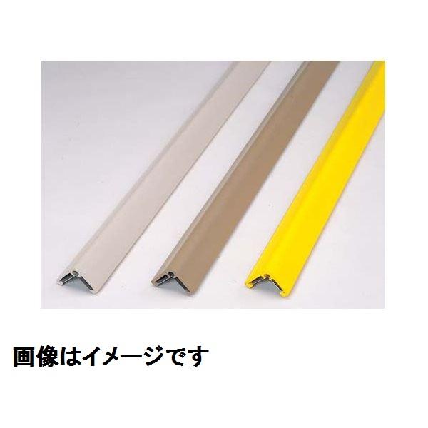 信栄物産 コーナーガード 90×90×14 レモンイエロー(裏板ボンデ)  #CHG-LY10