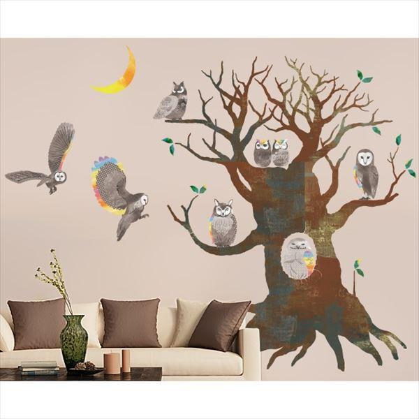 東京ステッカー 高級ウォールステッカー 植物 フクロウの木 Lサイズ *TS0007-AL  『おしゃれ かわいい』 『壁 シール』