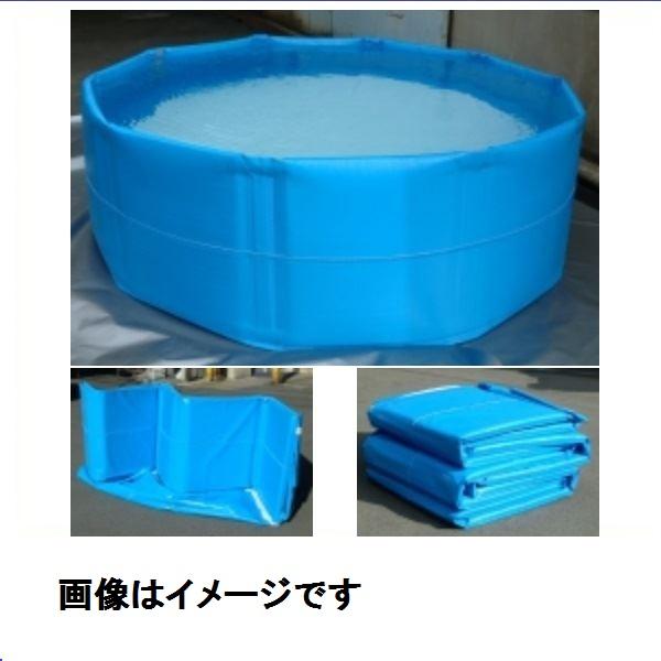 カンボウプラス 折畳み式簡易水槽 アクアマイスター 丸型 10角形 *WT-40CN