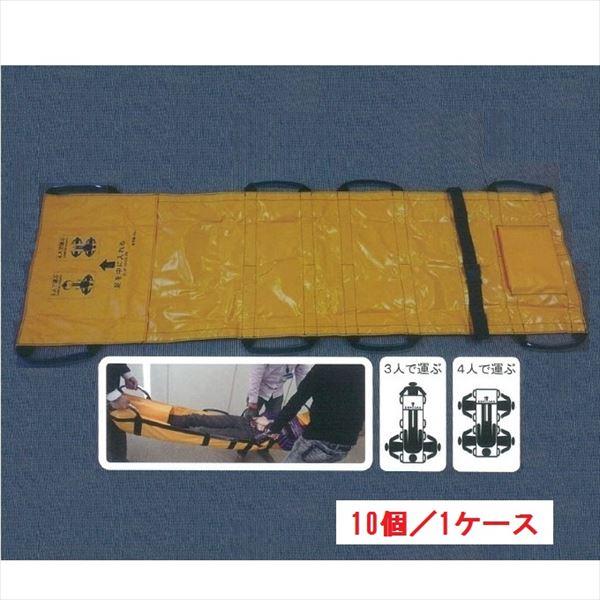 カンボウプラス ターポリン救護担架 (TCXTNK) サイズ:600x2000(mm) 10個/1ケース  『まとめ買いでお得!!』