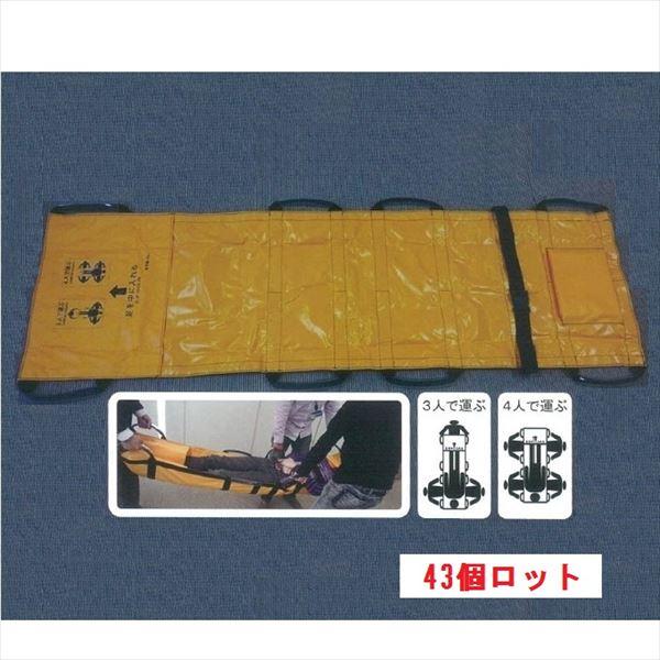 カンボウプラス ターポリン救護担架 (TCXTNK) サイズ:600x2000(mm) 43個ロット  『まとめ買いでお得!!』