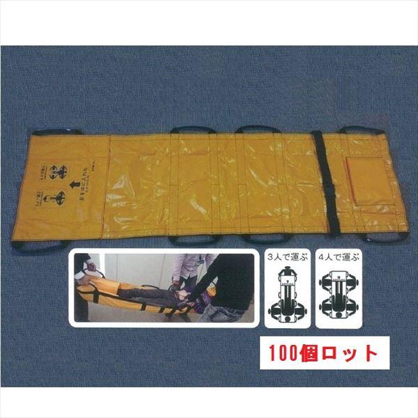 カンボウプラス ターポリン救護担架 (TCXTNK) サイズ:600x2000(mm) 100個ロット  『まとめ買いでお得!!』