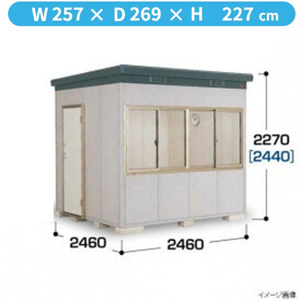 『配送は関東・東海限定』イナバ物置 SMK/ナイソー SMK-61SGM スタンダード 一般型  『屋外用断熱構造 中型・大型物置』