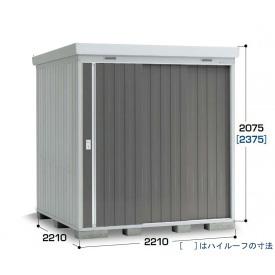『配送は関東・東海限定』イナバ物置 NXN/ネクスタ NXN-48H ハイルーフ 一般型 『追加金額で工事も可能』 『屋外用中型・大型物置』 PG(プレミアムグレー)