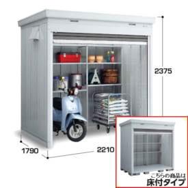『配送は関東・東海限定』イナバ物置 FXN/ドマール FXN-40HY 床付タイプ 一般型 『追加金額で工事も可能』 『屋外用シャッター式物置 中型・大型 自転車収納におすすめ』