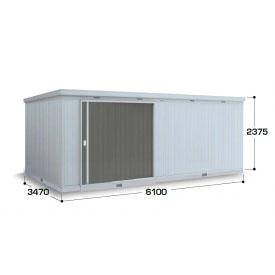 『配送は関東・東海限定』イナバ物置 NXN/ネクスタ大型 NXN-215H ハイルーフ 一般型  『屋外用大型物置』 PG(プレミアムグレー)