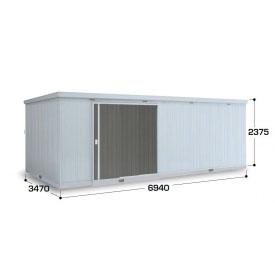 『配送は関東・東海限定』イナバ物置 NXN/ネクスタ大型 NXN-245H ハイルーフ 一般型  『屋外用大型物置』 PG(プレミアムグレー)