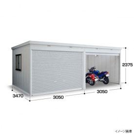 『配送は関東・東海限定』イナバ物置 FXN/シャッター連続型 FXN-105HYL 床タイプ 一般型・基本棟(棚板3段付) *1棟目のみの価格