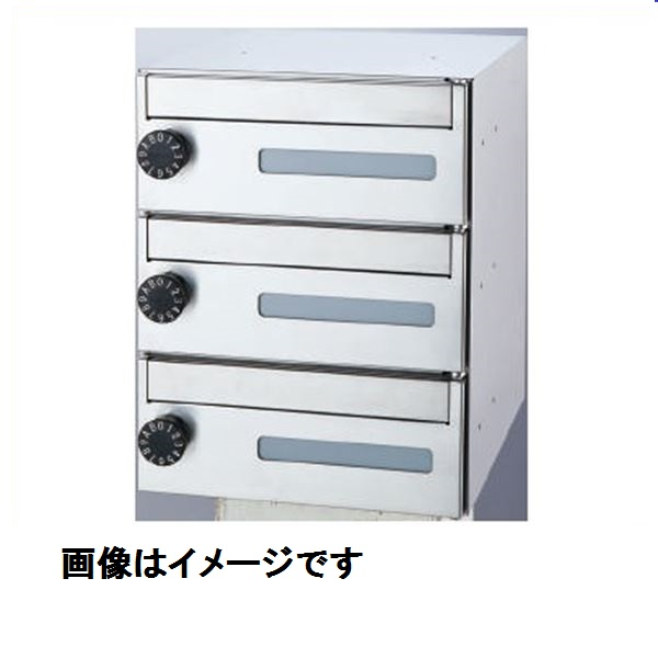 神栄ホームクリエイト MAIL BOX ラッチロック錠 2戸用 SMP-19R-2FF 『郵便受箱 旧メーカー名 新協和』