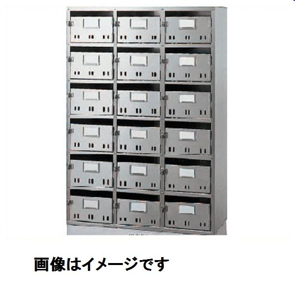 神栄ホームクリエイト MAIL BOX BL集合郵便箱(SH型) 3段3列 SK-109H 『集合住宅用郵便受箱 旧メーカー名 新協和』