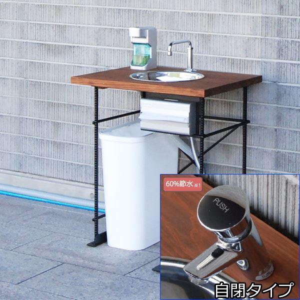 ニッコー ハンドウォッシュシンク 洗手必勝 自閉タイプ ODF-HW-J1
