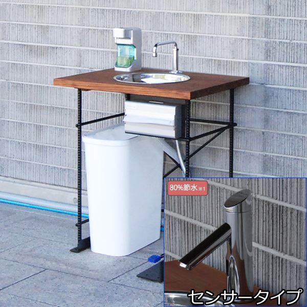 ニッコー ハンドウォッシュシンク 洗手必勝 センサータイプ ODF-HW-S1