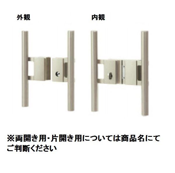 三協アルミ 形材門扉用 錠前 タッチ錠 両開き用 LWT-B02 『単品購入価格』