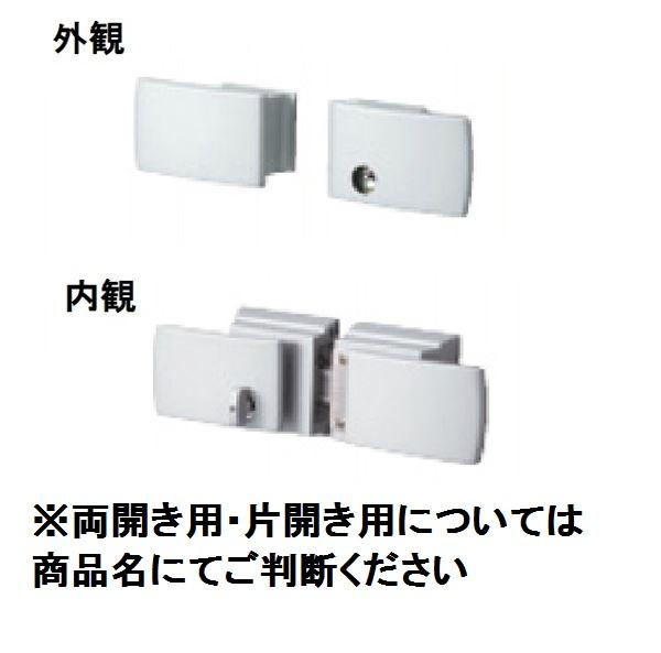 三協アルミ 形材門扉用 錠前 タッチ錠 両開き用 LWT-02 『単品購入価格』