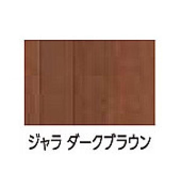 タカショー エバーアートボード 室内専用ボード W920×H2440×t2.7(mm)  『外構DIY部品』 ジャラダークブラウン