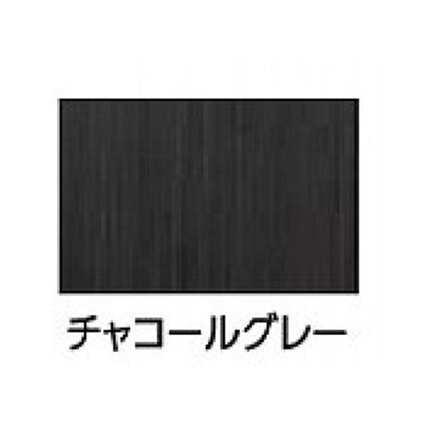 タカショー エバーアートボード 室内専用ボード W920×H2440×t2.7(mm)  『外構DIY部品』 チャコールグレー